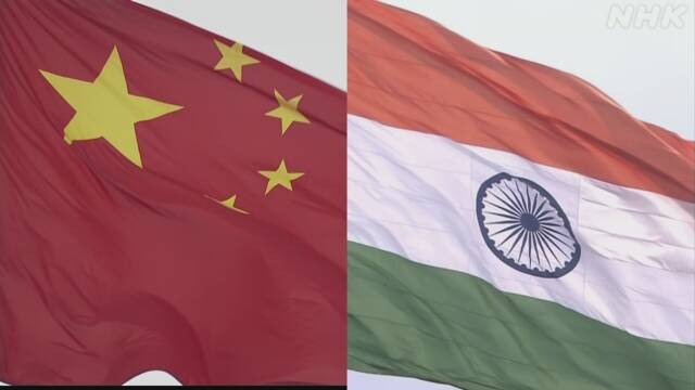 インド対中国