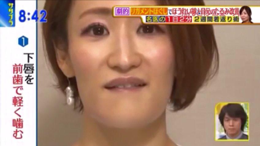 1.下唇が前歯で軽くかみながら、